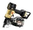 日立 50mm高圧ロール釘打機 NV50HMC
