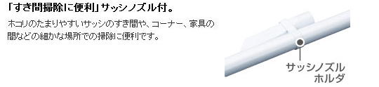 マキタ 充電式クリーナ CL140FDRFW