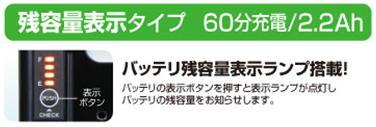 マキタ バッテリーBL3622A (36V-2.2Ah)