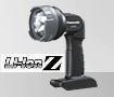 パナソニック 21.6V用工事用ライト EZ3760
