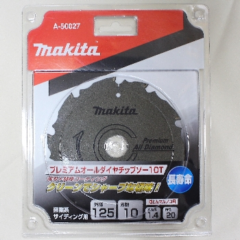 マキタ プレミアムオールダイヤチップソー10T