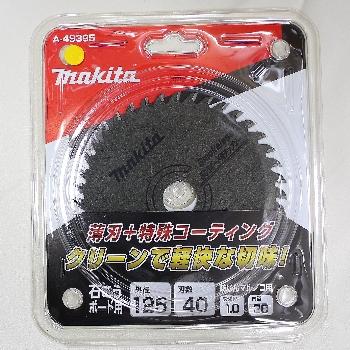 マキタ 石こうボード用(薄刃)チップソー