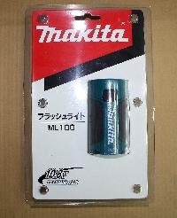 マキタ フラッシュライト ML100