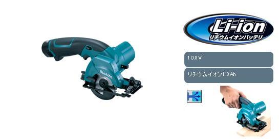 マキタ 85mm充電式マルノコ HS300DW