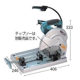 マキタ チップソー切断機 LC0700F