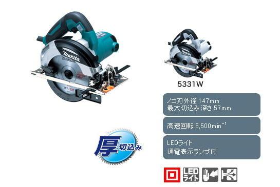 マキタ 147mm電気マルノコ 5331/W
