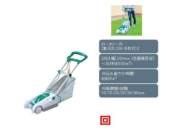 マキタ 芝刈機 MLM2300