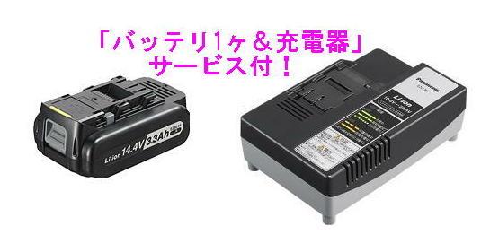 パナソニック 14.4V充電圧着器EZ4641K-H