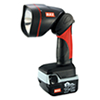 MAX 充電式フラッシュライト AJ-FL41