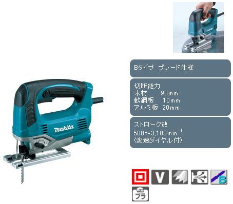 マキタ ジグソー JV0600K