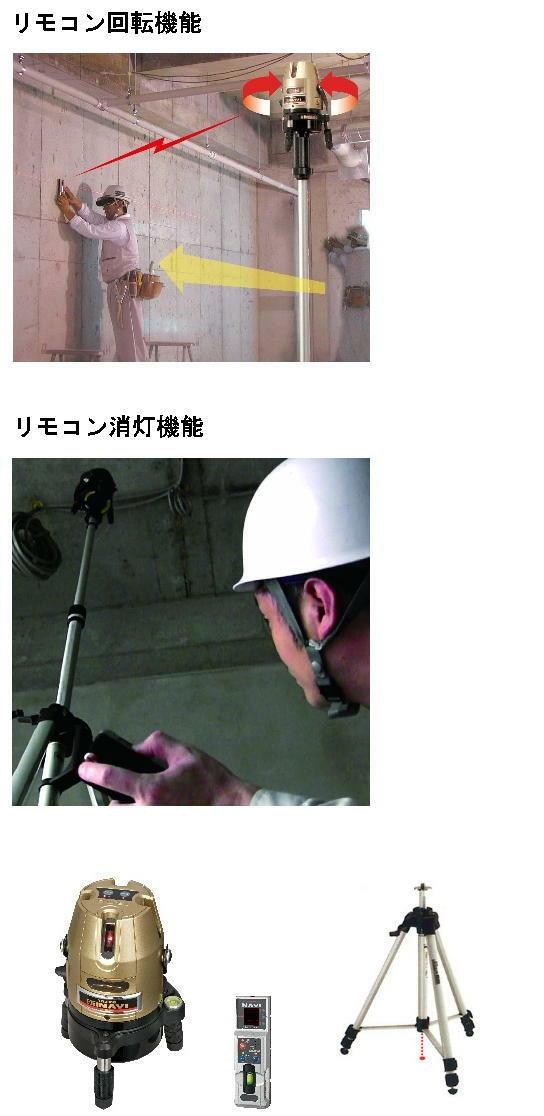 タジマ レーザー墨出し器 GT5Z-NI