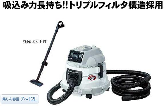 日立 電動工具用集じん機 RP35RYD2