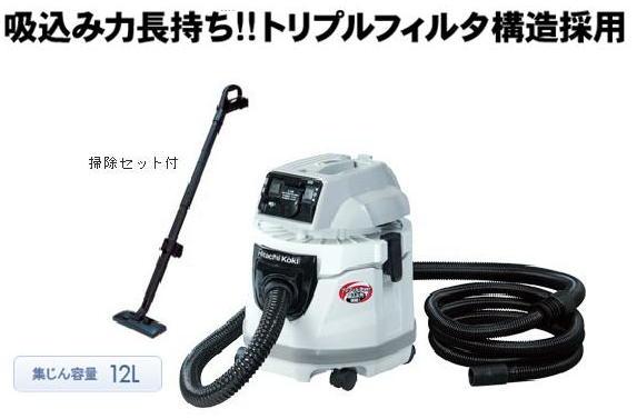 日立 電動工具用集じん機 RP35MYD2