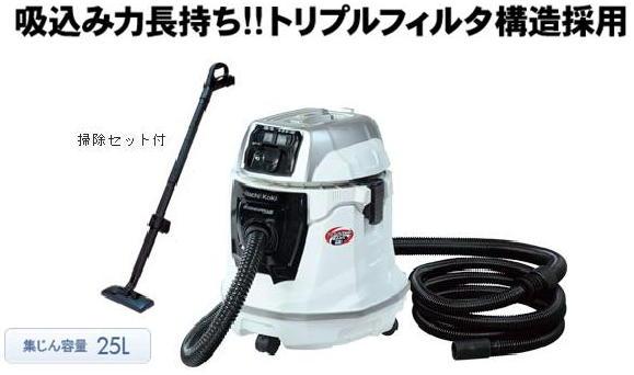日立 電動工具用集じん機 RP35YD2