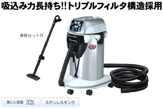 日立 電動工具用集じん機 RP35YA2