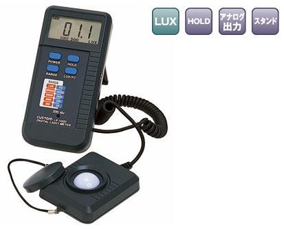 カスタム 照度計 LX-1332D