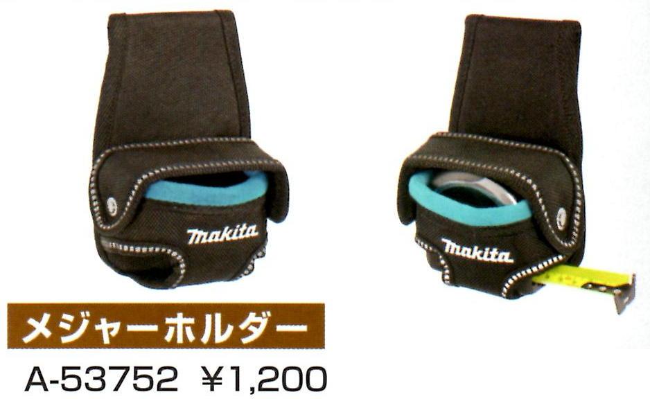 マキタ メジャーホルダー A-53752