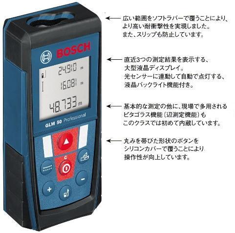 BOSCH レーザー距離計 GLM50