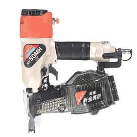 日立 常圧50mmロール釘打機 NV50MH