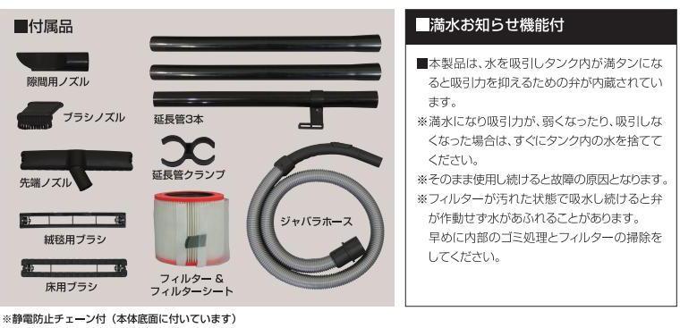 日動工業  バキュームクリーナー NVC-30L-S