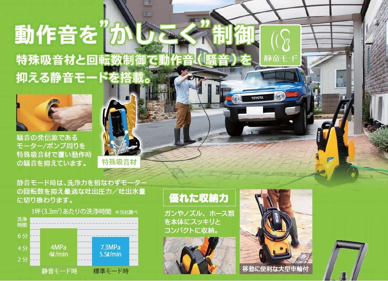 リョービ 高圧洗浄機 AJP-1620/AJP-1620SP