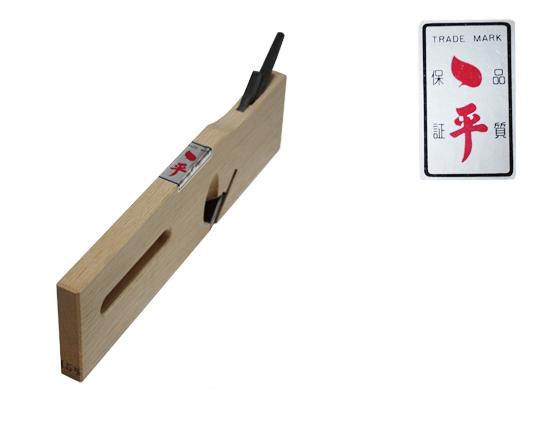 ちょん平 二枚作里(しゃくり)鉋 白台 15mm