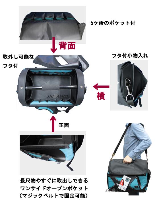 マキタ 工具用トートバッグ A-56530
