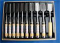三木龍 ハイス鋼追入れのみ 10本組セット グミ柄 木箱入