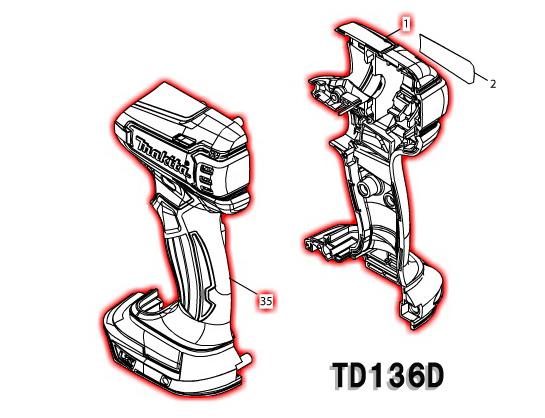マキタ TD136用ハウジングセット品