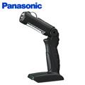 パナソニック 工事用充電LEDライト EZ37C2