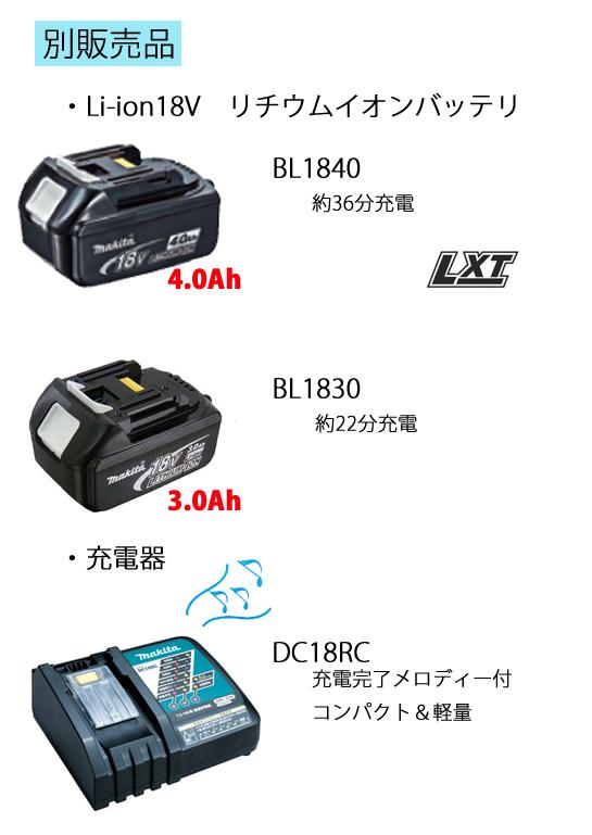 マキタ 18V充電式サイクロンクリーナ CL500DZ