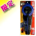タジマ パーフェクト墨つぼ 青 限定ホルダー付 PS-SUM-BHC