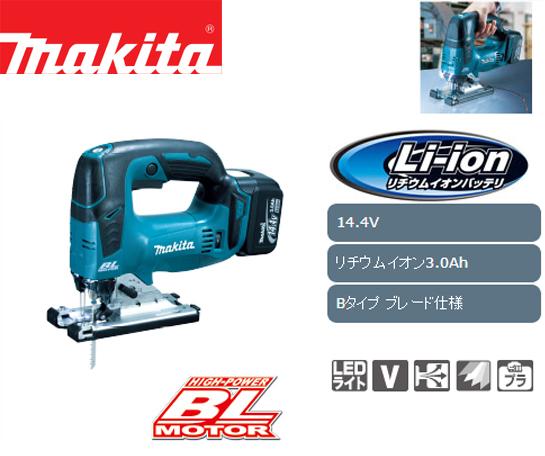 マキタ 14.4V充電式ジグソー JV142DRF
