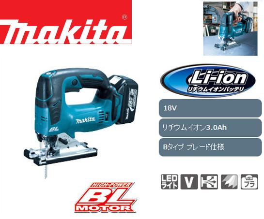 マキタ 18V充電式ジグソー JV182DRF