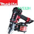 マキタ 50mm高圧釘打機 AN532H/AN533H