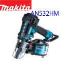 マキタ 50mm高圧釘打機 AN532HM/AN533HM