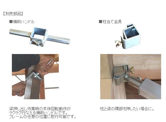 ナカヤ 根太レスナンバー1 コンパクトタイプ NK-4700SPC