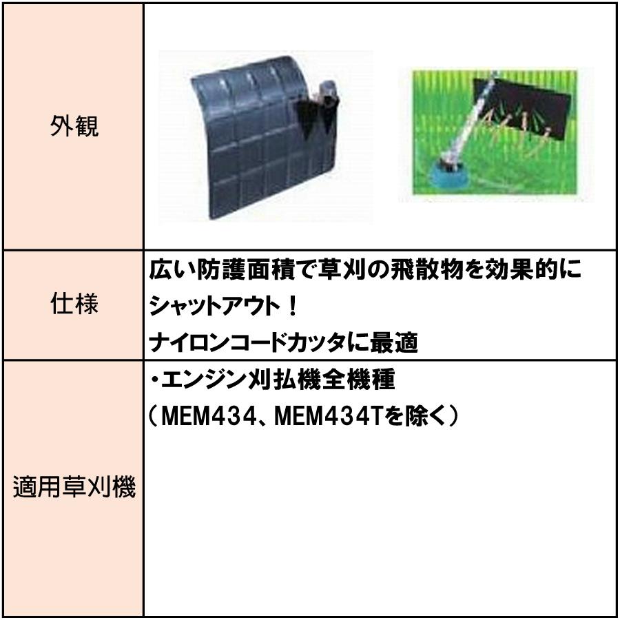 マキタ ナイロン用カバー A-51063
