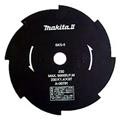 マキタ 8枚刃チップソー φ160 A-20797