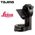 タジマ レーザー距離計 ライカディスト D810 touch ディスト用