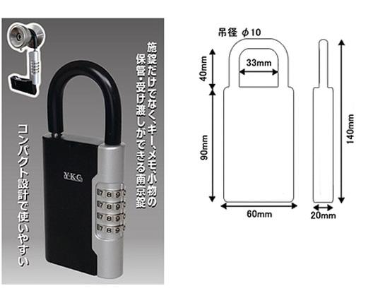 吉野金物 ロックポケット LP-600
