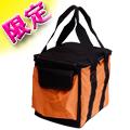 【限定カラー!】リングスター 丸ノコ専用バッグ RMA-370G
