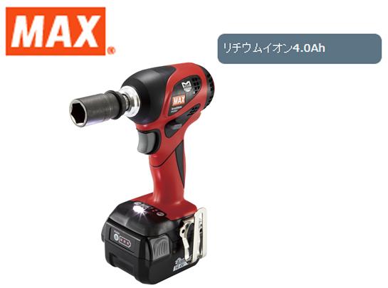 MAX 14.4V充電式インパクトレンチ PJ-IW161