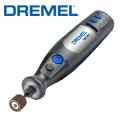 【台数限定!】DREMEL(ドレメル) MICRO バッテリーミニルーター (アクセサリ75個サービス付!)