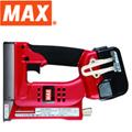 MAX 充電式タッカ TG-ZB