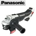 パナソニック 18V デュアル機構 充電ディスクグラインダー(φ125mm) EZ46A2