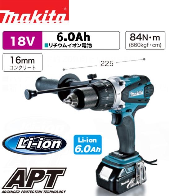 マキタ 18V震動ドライバドリル HP458D