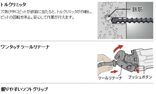 マキタ 40mmハンマドリル HR4030C (六角軸タイプ)