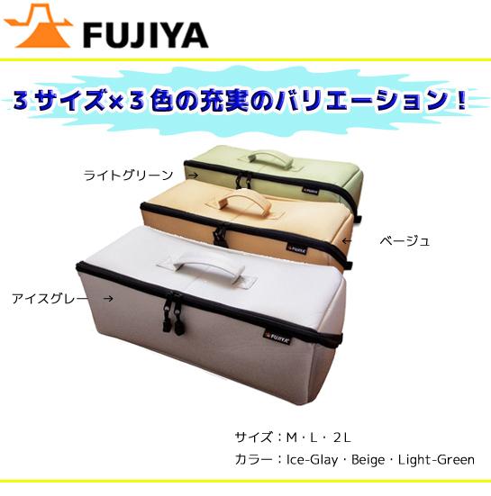 フジ矢 ヒッポケース(布製工具ケース)