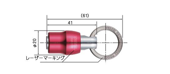 ベッセル クイックキャッチャー QB-10R/10B/10Y